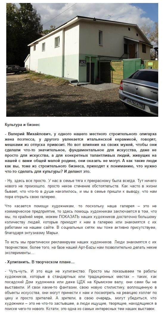 Радио Посад2-3