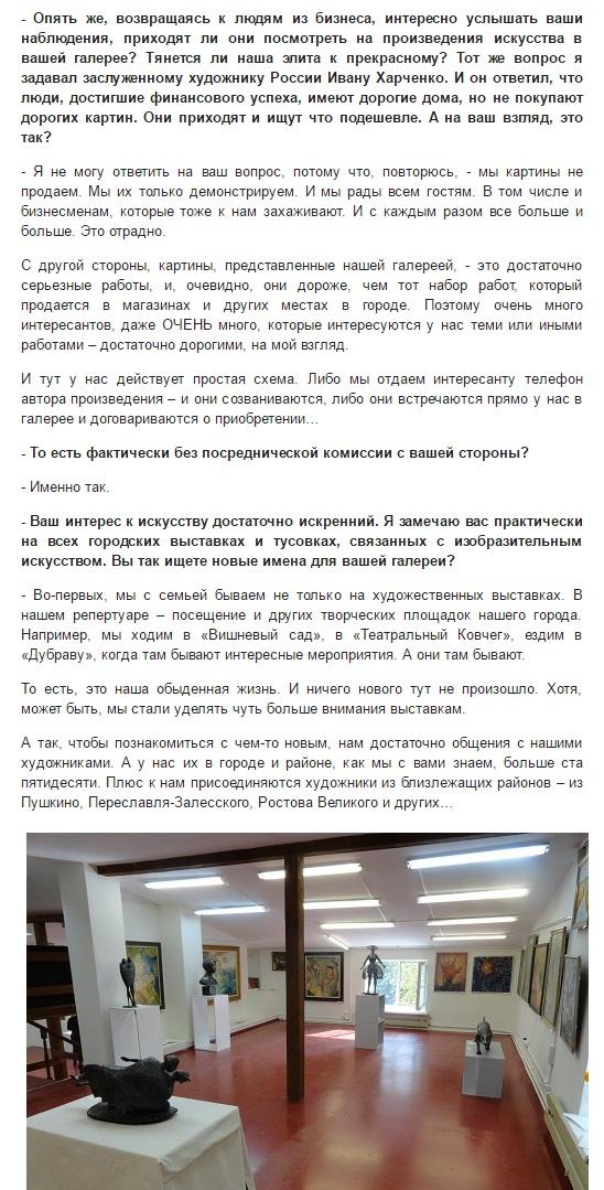 Радио Посад2-4