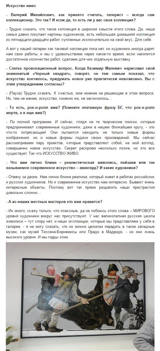 Радио Посад2-6