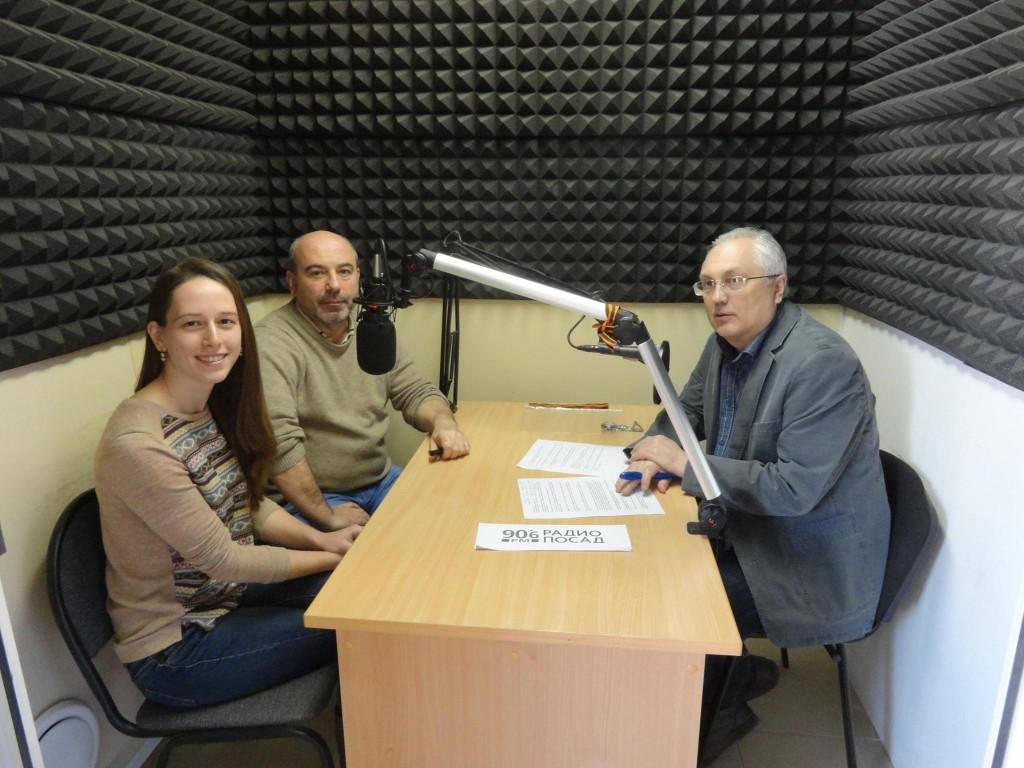 Радио Посад